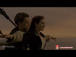 Ди Каприо исполняет все роли в Титанике)