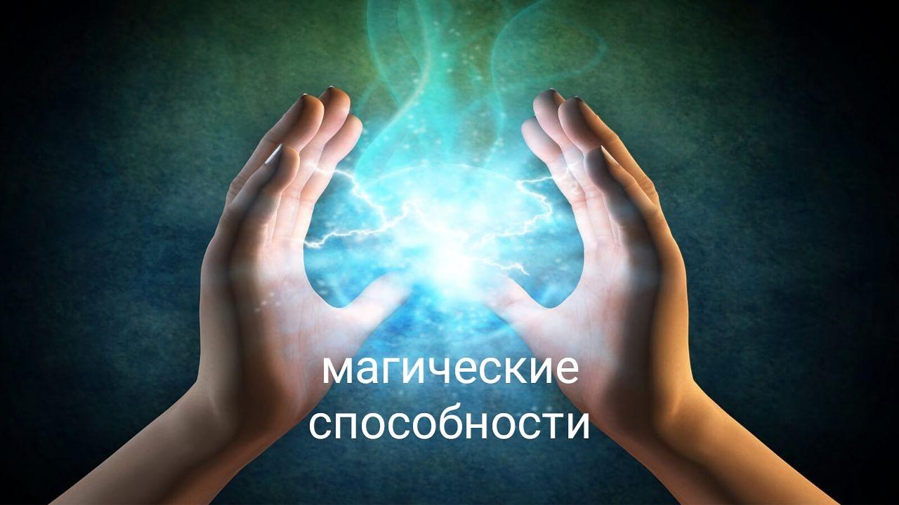 иньянь - Программы от Елены Руденко HwOTxb8djt0