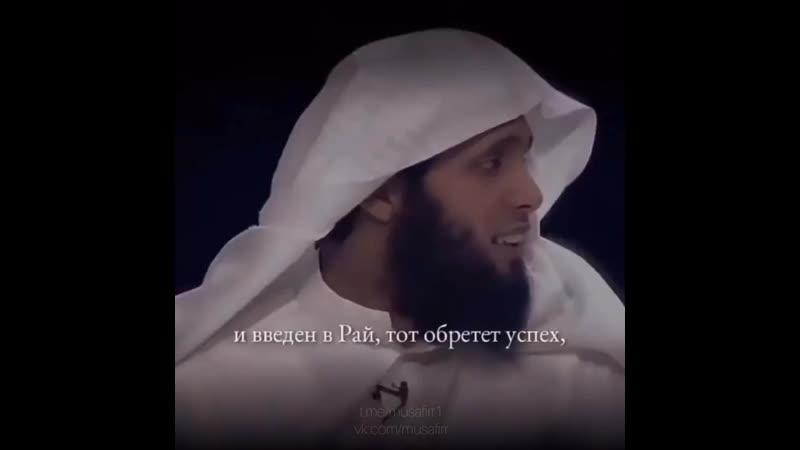 Mansour As Salimi