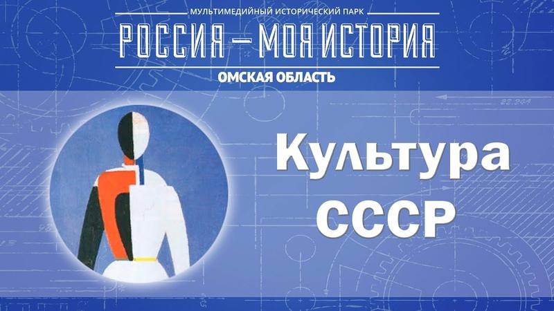 Иван Грозный в СССР Путешествие сквозь время
