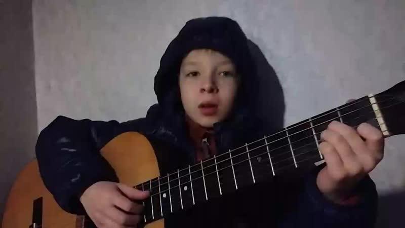 Видео зачёт Паша Песня беспризорника