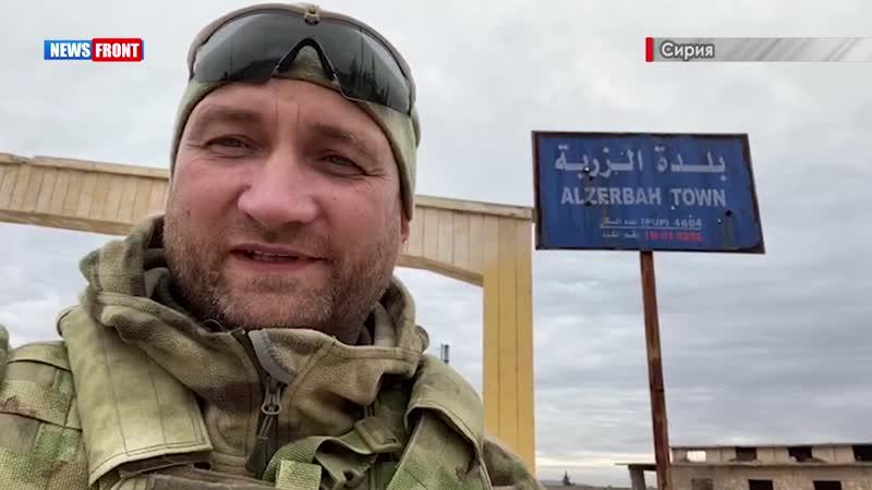Освобождение сирийской армией трассы Идлиб - Алеппо - репортаж военкора Олега Блохина
