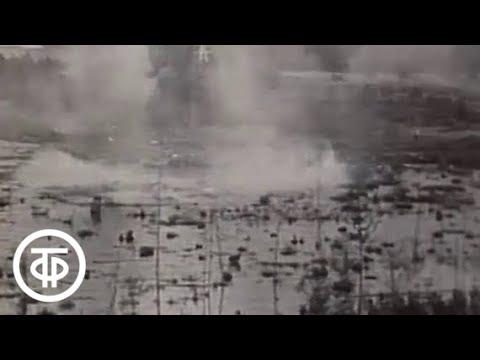 Стратегия победы Фильм 10 На главном направлении Операция Багратион 1984