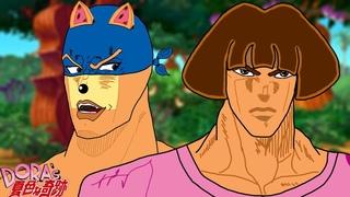 Dora vs SWIPER, final battle - Dora's Bizarre Adventure Stardust Explorers