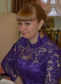 Бармина Юля