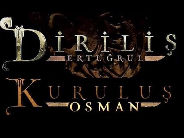 ZUZU KERİMLİ - Diriliş Ertuğrul Kuruluş Osman (Mogollar remix ilk defa) keman
