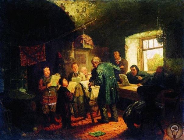 Художник Соломаткин Леонид Иванович(1837-1883) часть 2