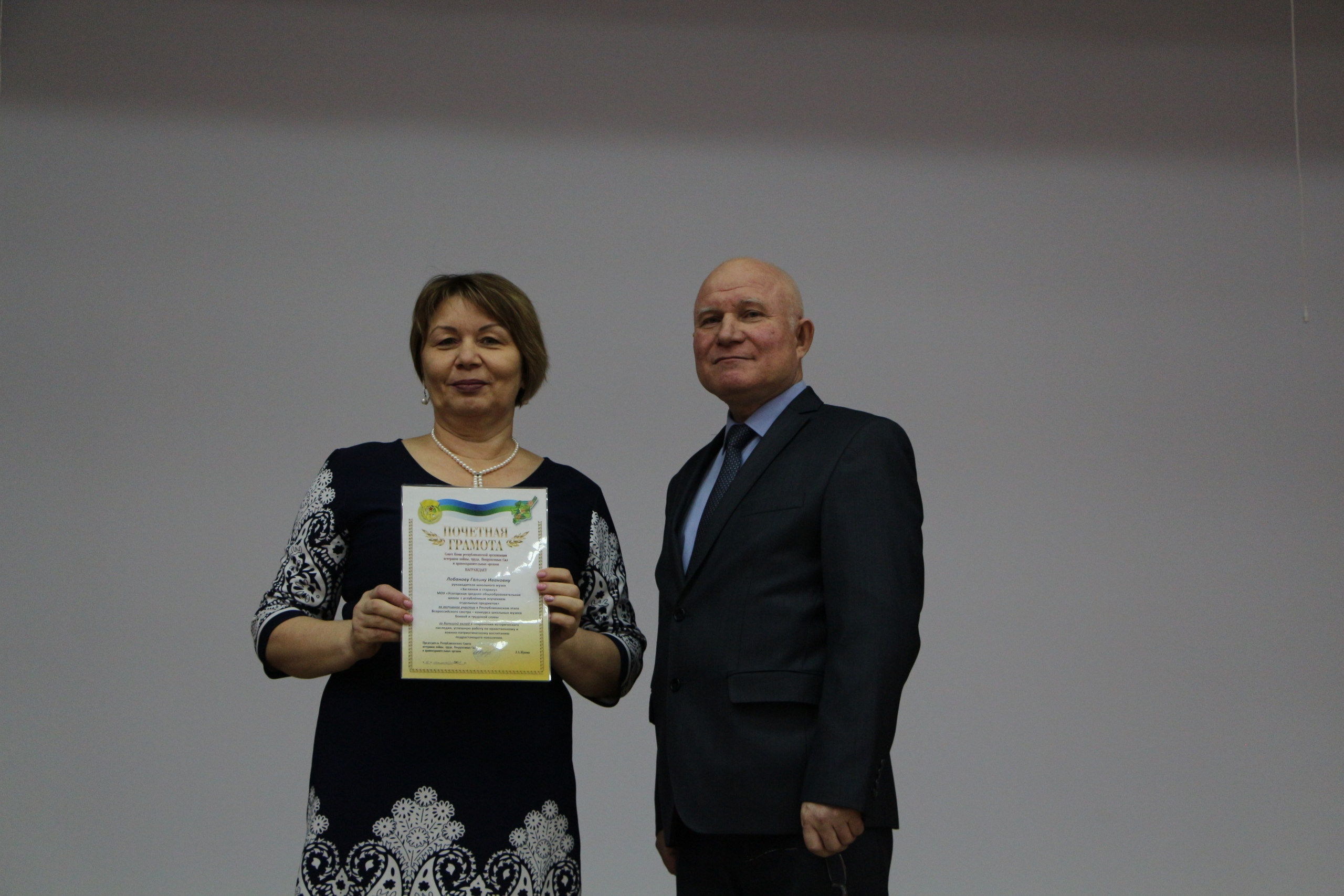 В Кослане в Доме народного творчества прошел Пленум районного Совета ветеранов
