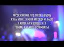 Lil Peep x Wicca Phase Springs Eternal - Avoidперевод