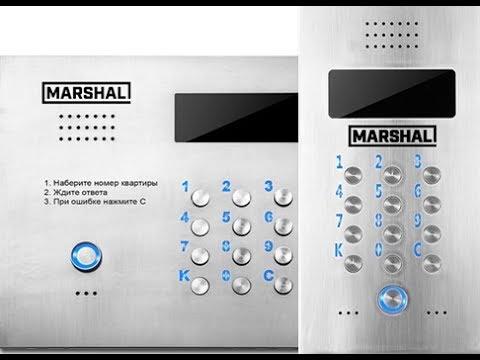 Антиклон MiFare Marshal домофона CD7000 v6.x