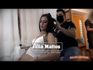 A Casa das Brasileirinhas Temporada 57_cena1 (Julia Mattos)