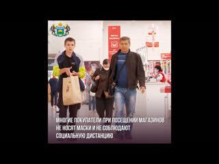 В магазины Тюменской области не пускают без масок