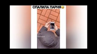 Подборка лучших роликов Инстаграма 63/21