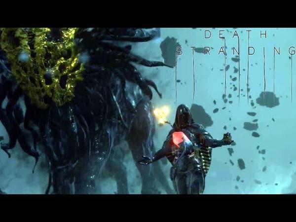 Death Stranding - Boss Fight Higg's BT Monster (2nd)