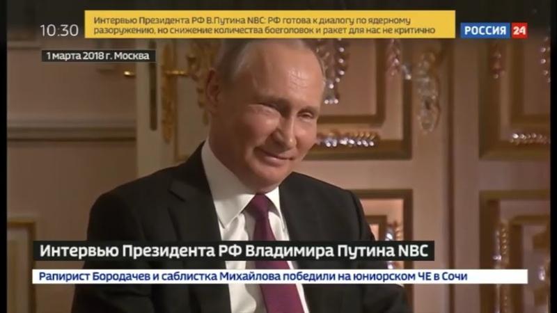 Путин прокомментировал фото где он скачет на медведе