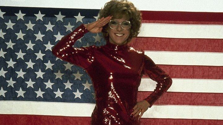 Тутси (классическая комедия с Дастином Хоффманом и Джессикой Лэнг) | США, 1982