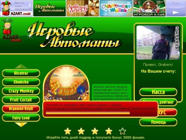 Оптимизировать сайт Головинский район поведенческие факторы яндекс Якиманский проезд