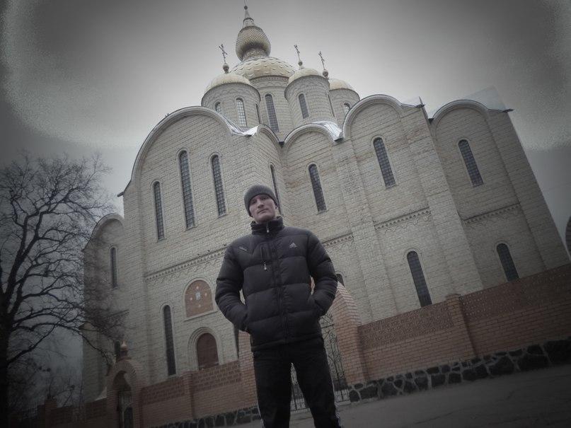 Белгород сидор фото