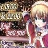 [6 января] Рождественская Anime Party от [NP]