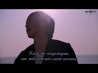 [MV] Miura Daichi Anchor [OST Night Teacher] [рус.саб]