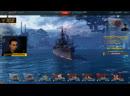 World Of Warship Стрим. Играем в корабли вместе c old_pirate_