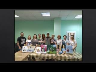 """Отчёт арт клуба """"Алая роза"""" 2019г."""