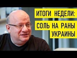 Байден отдал Германии Восточную Европу. Дмитрий Джангиров