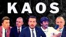 TÜRK FUTBOLUNDA OLAYLI GECE! | Rıdvan Dilmen, Fatih Altaylı, Ercan Taner, Ersin Düzen, Evren Turhan