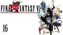 Final Fantasy VI SNES/FF3US Part 16 - The Western Side