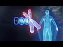 Кульминация безумия: Люцифераза, Жидкий гель с наноботами, Проект ID 2020