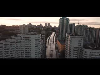 FEODOQ - Свердловск 2020 (feat Лёха Никонов)