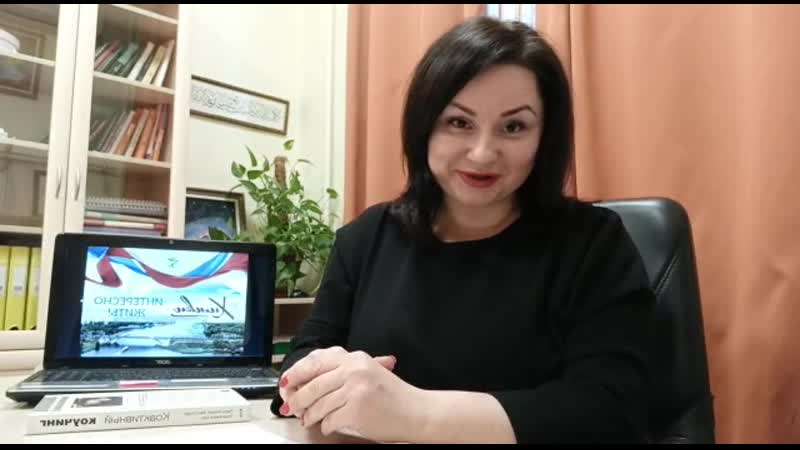 Видео урок психолога Мамедовой Лейлы на тему Как использовать кризис для развития