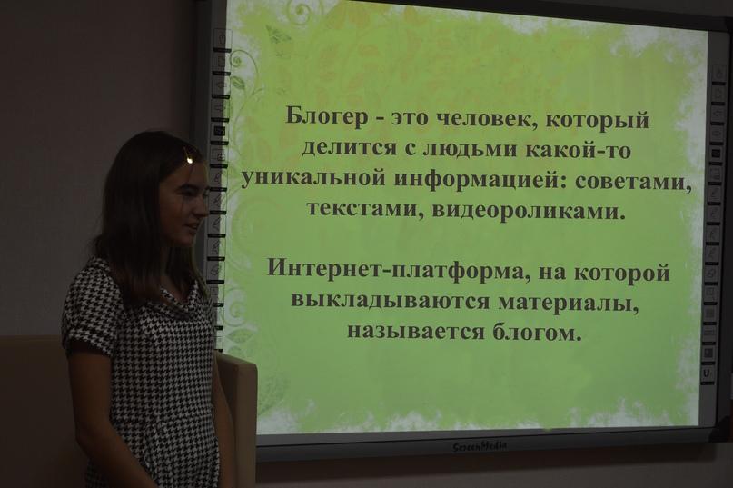 Интерактивные площадки «Добрый блогер» по популяризации блогерства в муниципальных территориях области, изображение №1