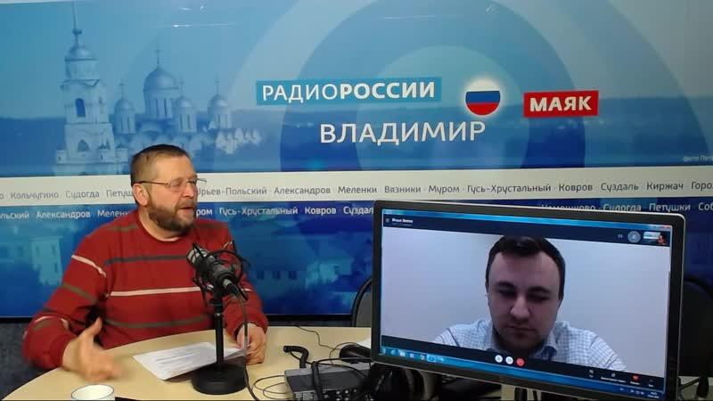Вечером у микрофона с Константином Киреевым 22 01 2021