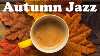 Fall Jazz Music - Relax Autumn Smooth Jazz Piano and Saxophone Music
