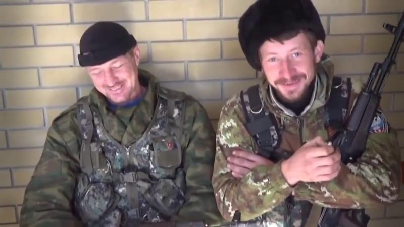 Заминированный Донецк