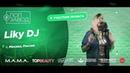 ПОП ЗАВОД [LIVE] Liky DJ (87-й выпуск / 4-й сезон) 20 лет. Город: Москва, Россия.