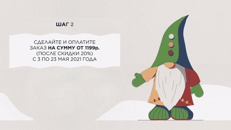 Биосредство для стирки Home Gnome Greenly подарок за первую покупку 7 2021