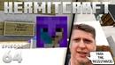 Hermitcraft 7 Ep 64 THE RESISTANCE JOB! Minecraft 1 16 iJevin