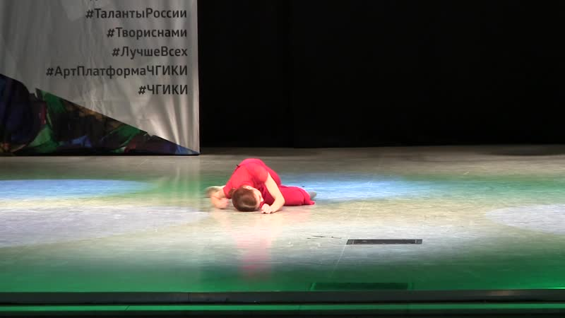 Виктория Алексеева Путаница