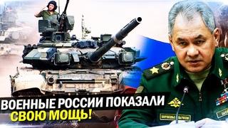 Военные эксперты доказали - армия РФ одна из самых мощных в мире.