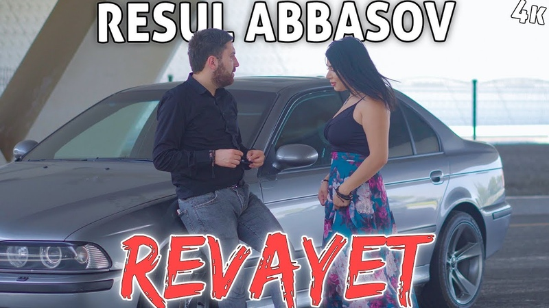 Resul Abbasov Revayet Official Music Video 2019 Prikol