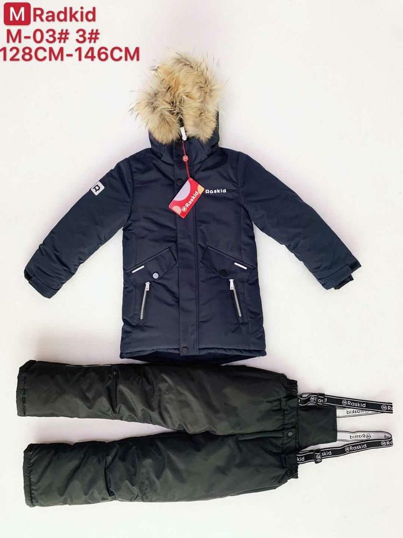 Зимний костюм Raskid М- 03-3