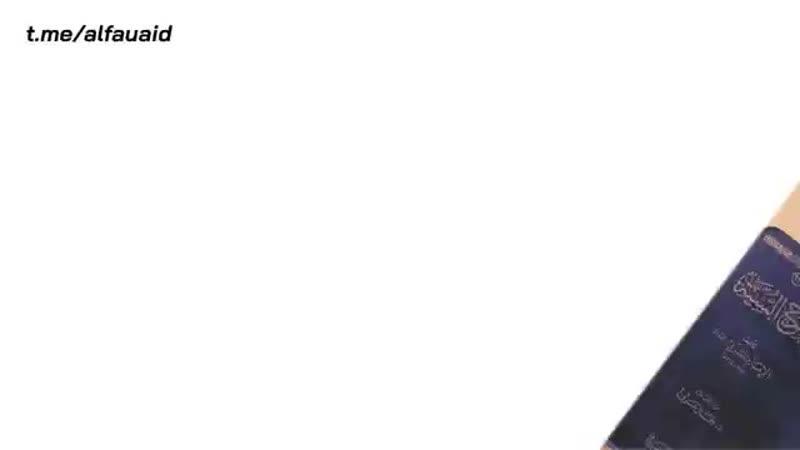 Шарх Ас Сунна' имама Аль Музани с комментариями шейха 'Абду Ар Раззака Аль Бадр mp4