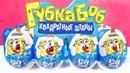 ГУБКА БОБ KIDS BOX! Сюрпризы, ИГРУШКИ, мультик, новая серия SpongeBob Kinder Surprise eggs unboxing