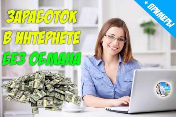Работа в твери удаленно поиск удаленной работы сайты по россии