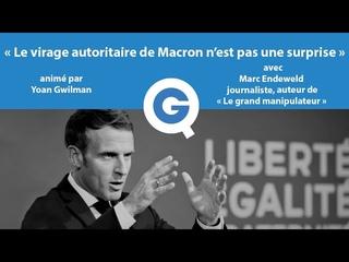 Quartier Libre – Marc Endeweld : «Le virage autoritaire de Macron n'est pas une surprise» [EXTRAIT]