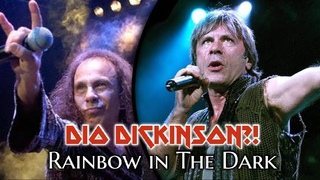 What if Bruce Dickinson sang for DIO?! - Rainbow in The Dark