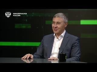 Поздравление министра науки и высшего образования РФ Валерия Фалькова с началом учебного года
