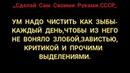 Съёмная навеска на самодельный минитрактор Шаймухаметова.